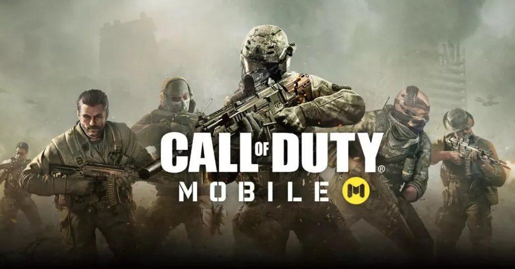 เคล็ดลับการเล่นเกม Call of Duty